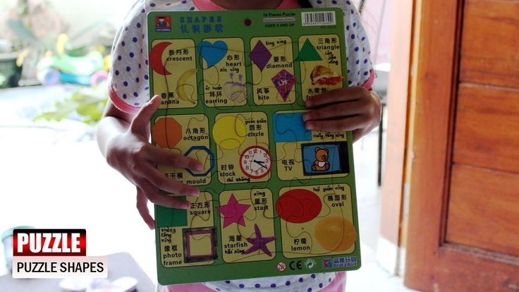 Puzzle Shapes ♥ Permainan Puzzle Anak | Yuk Kita Bermain Puzzle