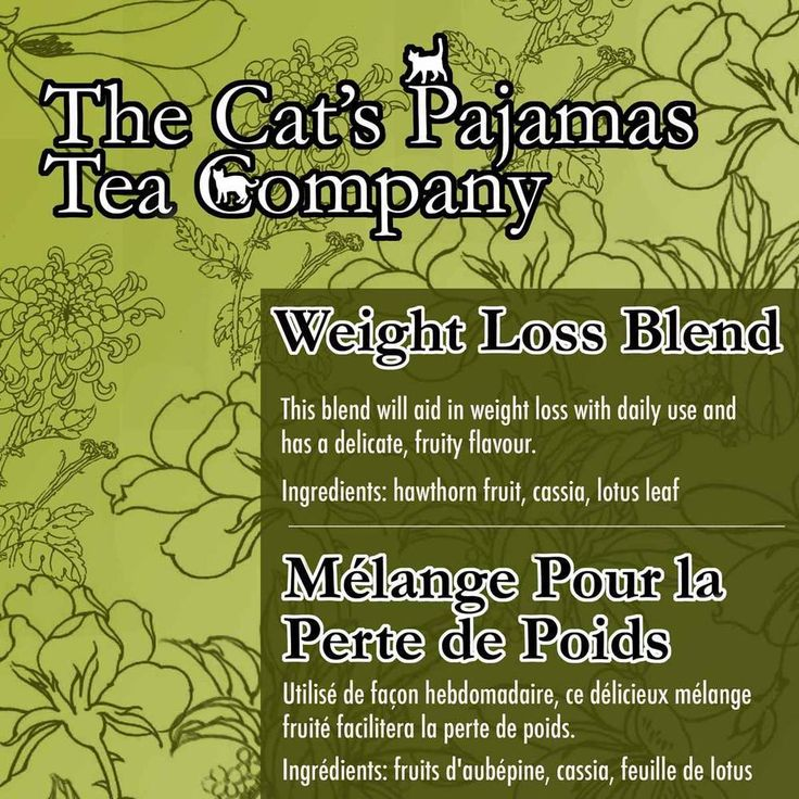 Weight Loss Blend  This blend will aid in weight loss with daily use and  has a delicate, fruity flavour.  Ingredients: hawthorn fruit, cassia, lotus leaf