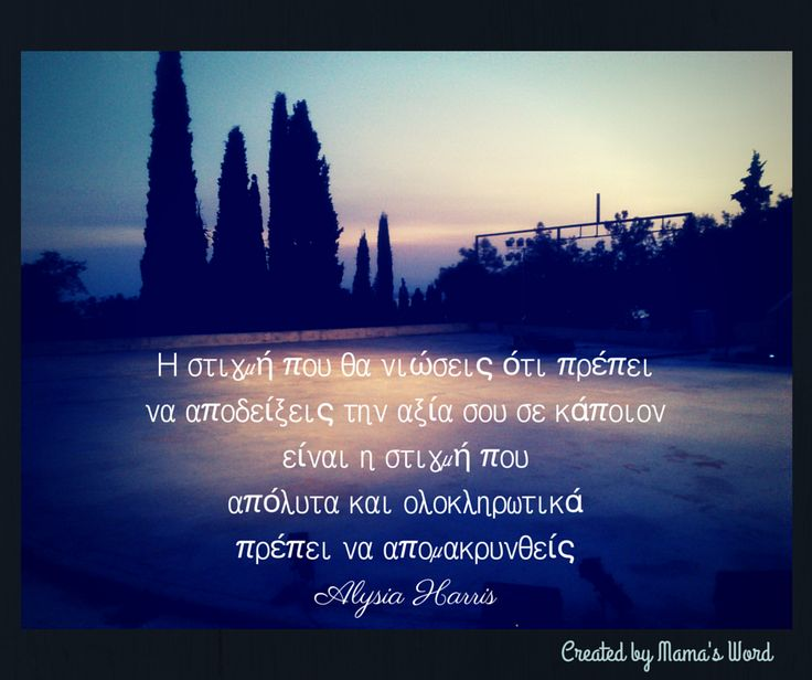 Alysia Harris #thessaloniki #theatrodasous