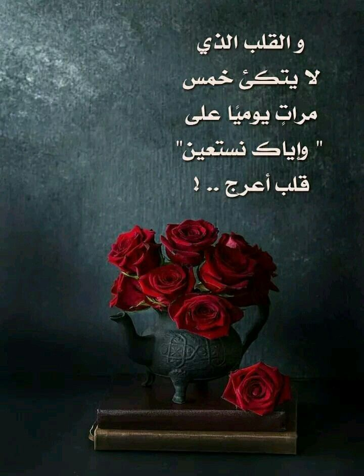 Pin By الصحبة الطيبة On حكمة Islamic Quotes Wallpaper Wallpaper Quotes Islamic Quotes