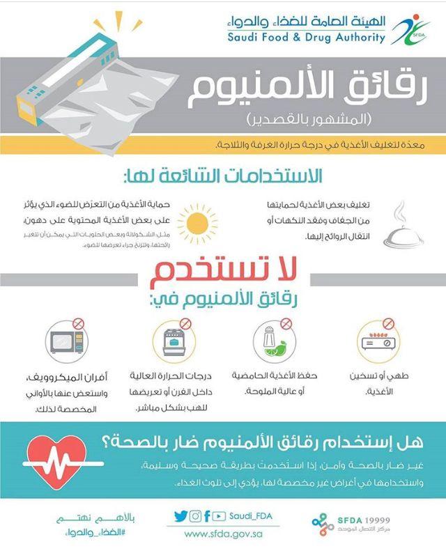 معلومات ونصائح طبية Health Fitness Nutrition Fitness Nutrition Health