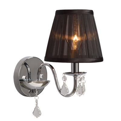 Small Modern Wall Sconce
