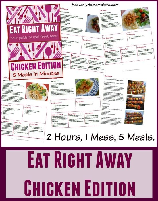 Eat Right Away, Chicken Edition - These packets offer you recipes and guidance so that you can easily make 5 great meals for your family!