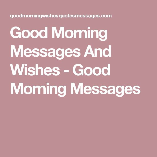 Good Morning Messages And Wishes - Good Morning Messages