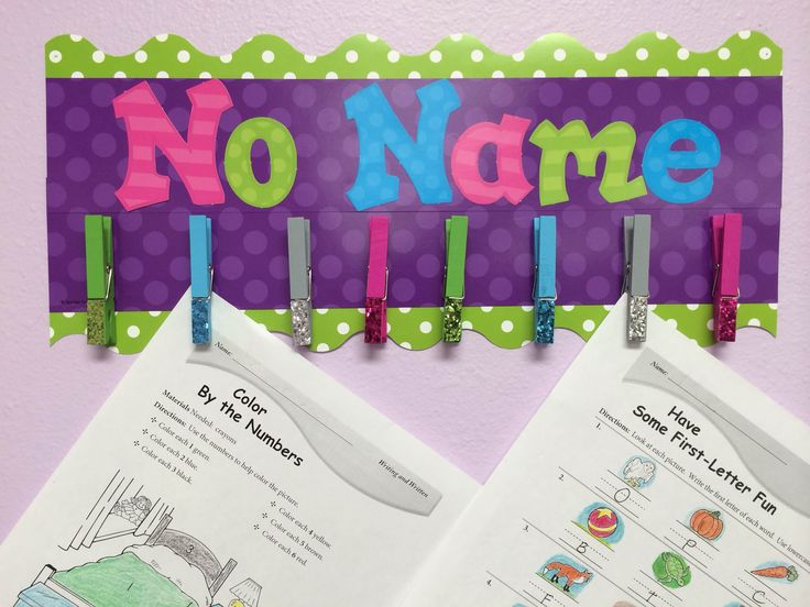 """Create a No Name Board out of Lime Polka Dot Border, Purple Sassy Solids Double-Sided Border, Multi-Bright Sassy Solid 3"""" Letters and..wait for it..Glitter Clothespins! Glitter Clothespins make us happy"""