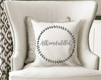 Alhamdulillah cushion/Islamic home decor