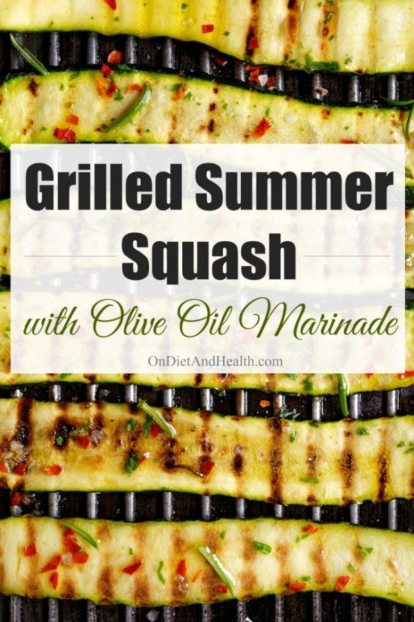 Grilled summer squash with olive oil marinade is easy and flavorful. Squash are soft and fleshy enough to absorb smoke flavor, but contain plenty of water to keep them moist. Experiment with flavors by varying the herbs and the type of olive oil you use. This marinade is good for other grilled vegetables too, including asparagus, eggplant and onions!