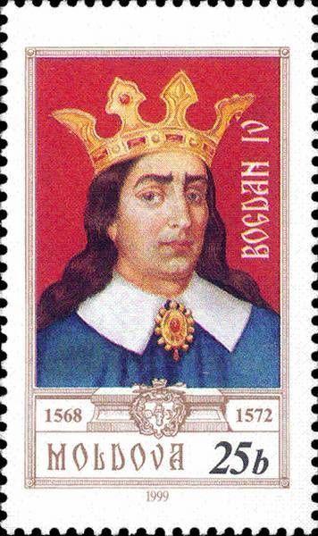 Bogdan IV (1568-1572)