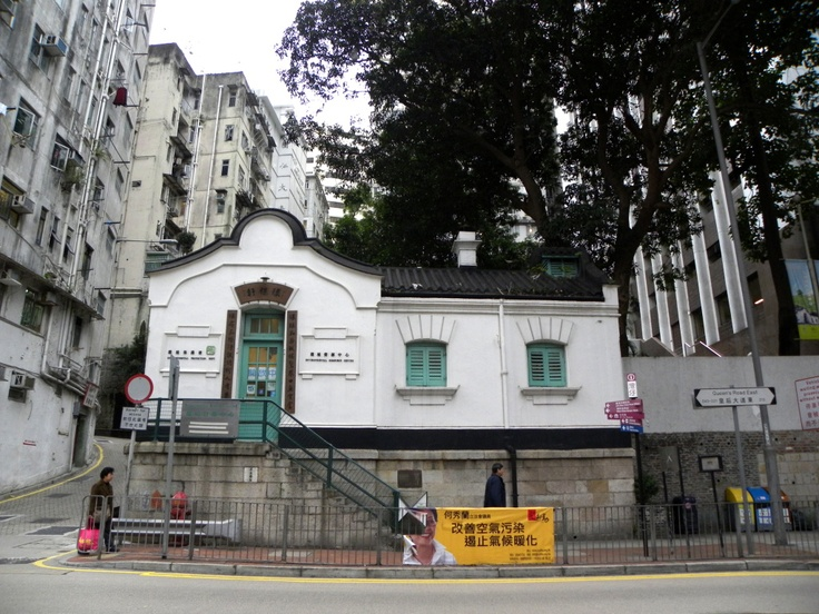 Wan Chai Ex Post Office, Hong Kong - Built 1915 and now an environmental resource centre. The letter pigeon holes are still preserved.