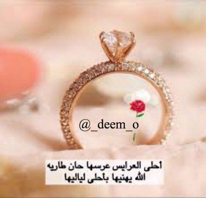 تويتر عروستنا بحث في تويتر Rose Gold Ring Gold Rings Gold