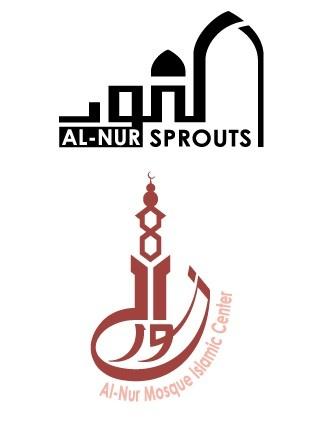 Al-Nur Mosque Logo