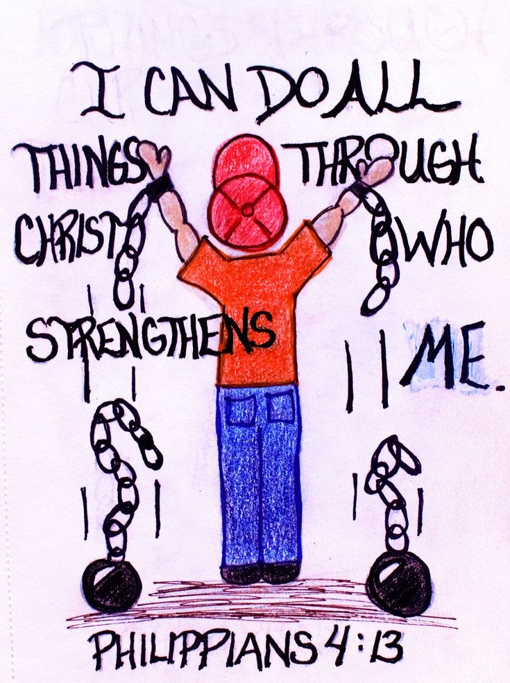 """""""I can do all things through Christ who strengthens me."""" (Scripture doodle of encouragement)"""