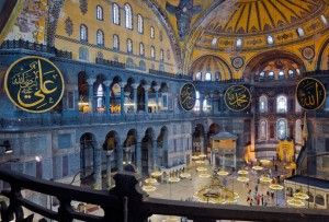 Travel Tips: A Perfect Day in Istanbul