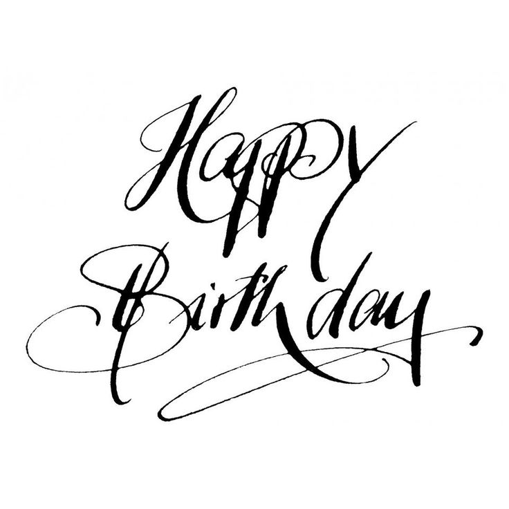 Happy Birthday - black and white - modern font | HAPPY ...