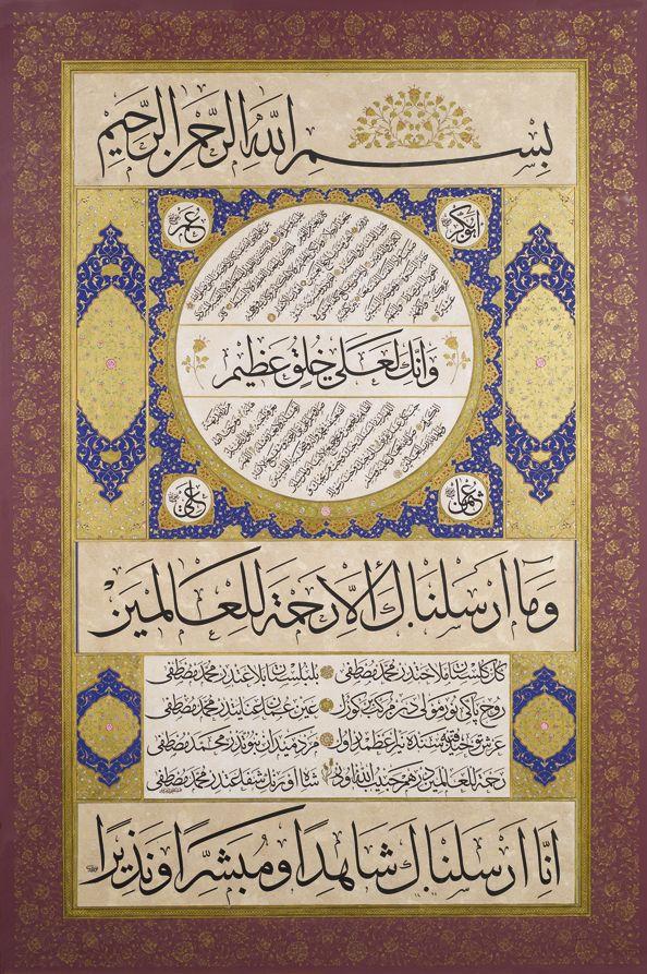 63 Hilye Koleksiyonu - Klasik Sanatlar - Hz. Muhammed (sav) - Son Peygamber