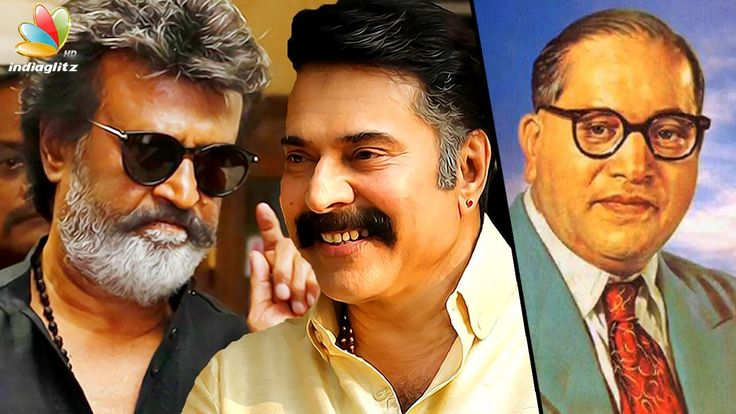 Mammootty as Ambedkar in Rajnikanth's Kaala Karikaalan | Latest Tamil Cinema NewsNow, rumours are rife yet again regarding another major addition to this Rajinikanth starrer. Speculations are doing the rounds that actor Mammootty i... Check more at http://tamil.swengen.com/mammootty-as-ambedkar-in-rajnikanths-kaala-karikaalan-latest-tamil-cinema-news/