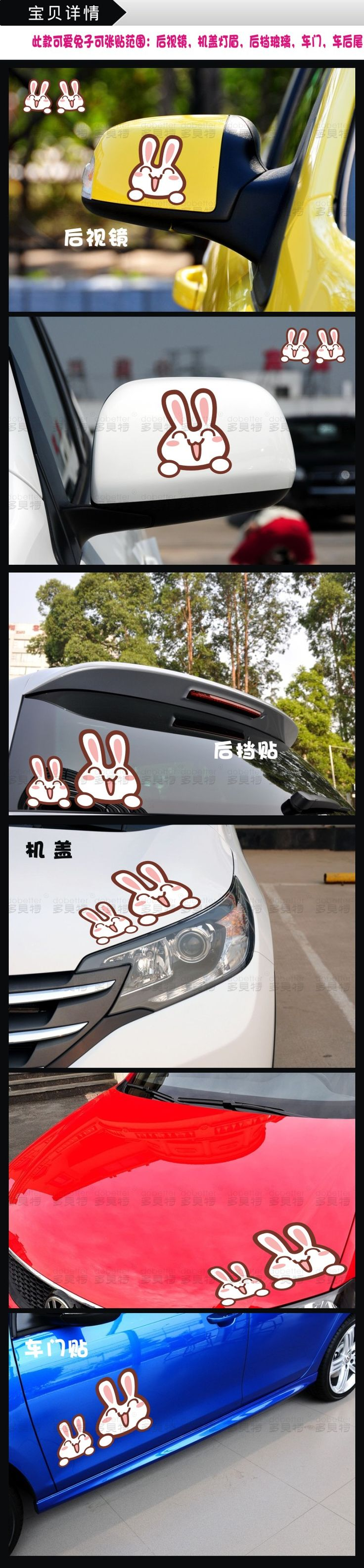 Car mirror sticker design - Aliexpress Com Buy Funny Car Stickers Car Sticker Rear View Mirror Personalized Car Stickers