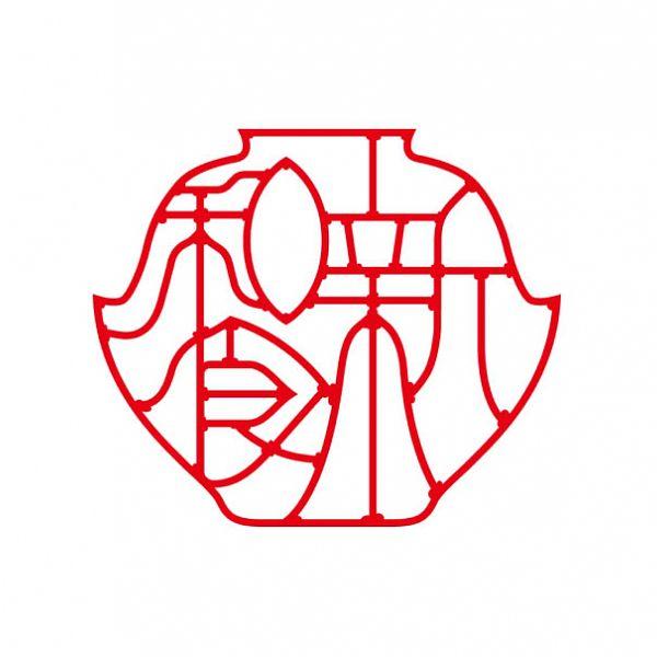 """Symbol mark """"Shin-Wa-Shoku"""" for Otsuka Foods by Sagae Kouta - 寒河江亘太 大塚食品 新和食 (via @Larissa Lee)"""