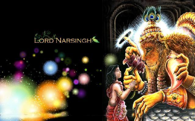 "Lord Narasimha ""If I had a heart I could love you."""