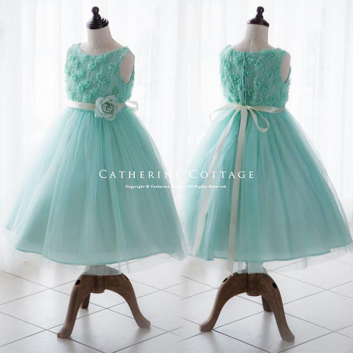 商品番号: MB278 子どもドレス バラとチュールのキッズドレス 100 110 120 130 140 150cm ゴールド ミントグリーン レッド ピンク ホワイト ネイビー コーラルピンク MB278