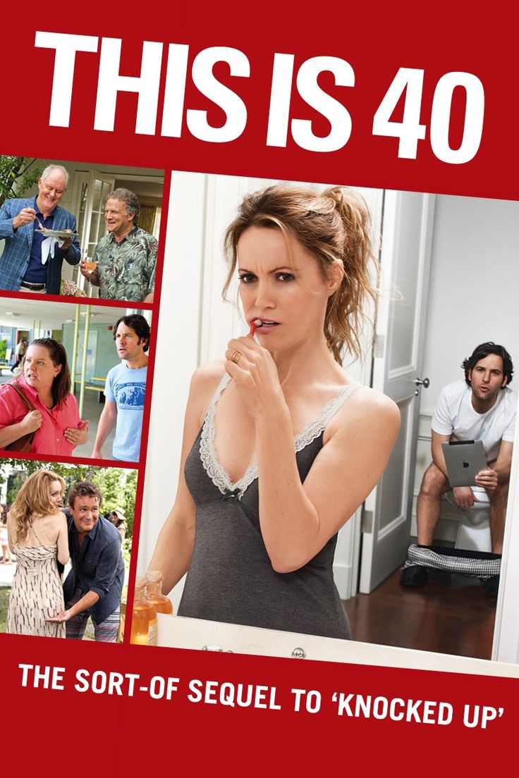 This is 40 ( 2012) Paul Rudd, Leslie Mann, John Lithgow, Megan Fox, Iris Apatow, Maude Apatow, Chris O'Dowd, Jason Segel, Melissa McCarthy... Amid a series of personal and professional crises, a long-married couple (Paul Rudd, Leslie Mann) must figure out how to forgive, forget, and enjoy the rest of their lives  -- before they kill each other.