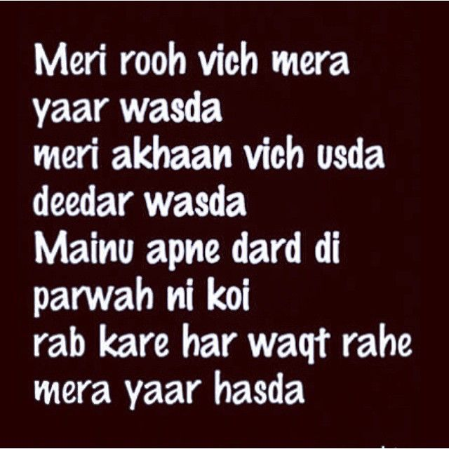 Punjabi word for love