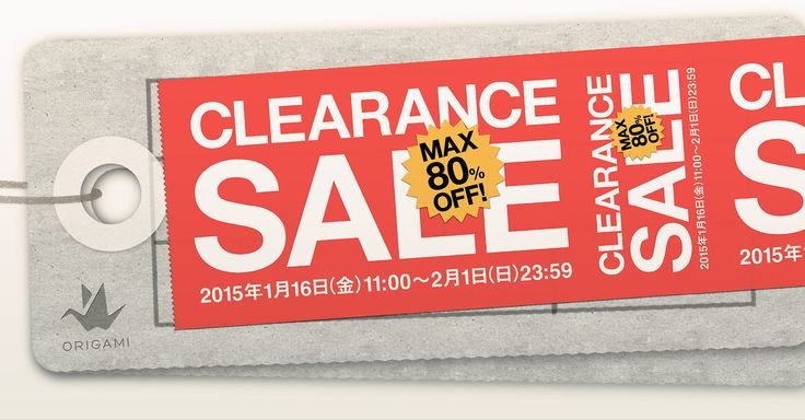 Origami CLEARANCE SALE! MAX 80%OFF! | Origami 冬の総決算セールがいよいよ開催。1/16(金)11時スタート!割引商品をチェックしよう!