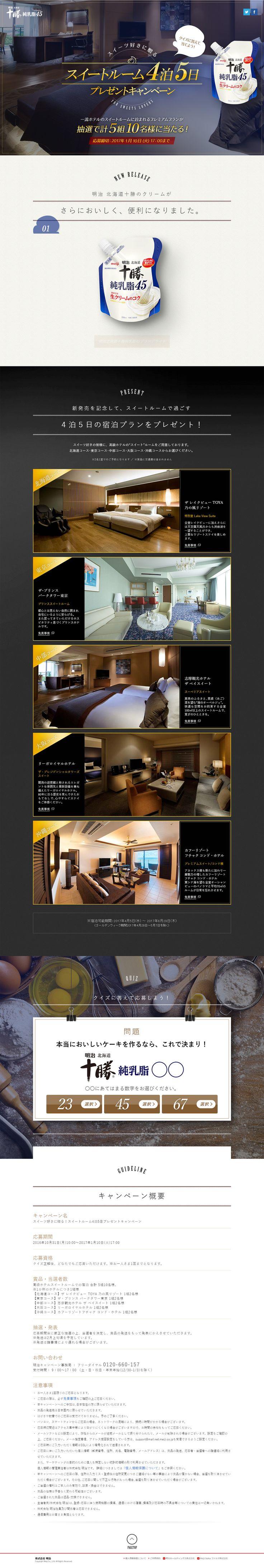 http://rdlp.jp/archives/otherdesign/lp/22762