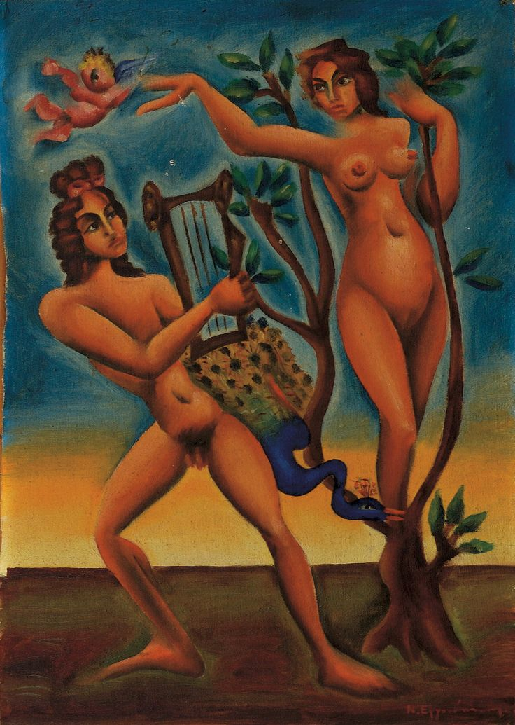Apollo And Daphne by Nikos Engonopoulos