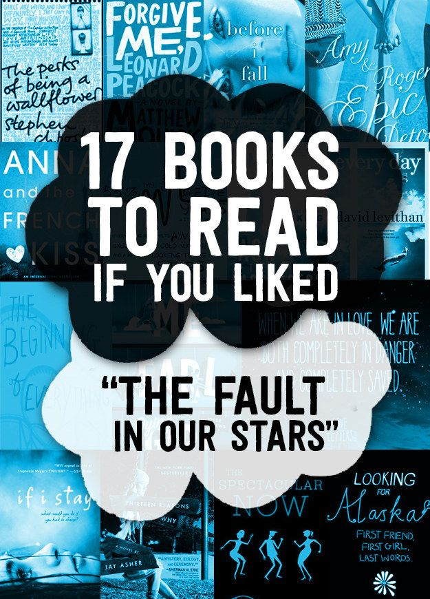 17 Books To Read If You Liked 'The Fault In Our Stars'