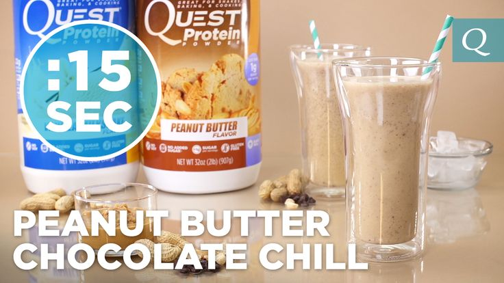 nike musique series Your blender is about to get some serious action  This healthy Quest Nutrition Peanut Butter Chocolate Chill is every shake lover  39 s dream come true  Give it a try  Yield  3 servings Serving Size  1 14 ounce