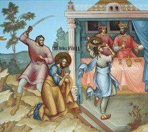 Traditii si Obiceiuri de Taierea Capului Sfantului #Ioan  #Botezătorul