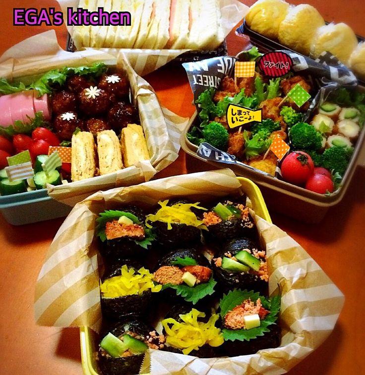 ega's dish photo パッカンおにぎりで運動会弁当 | http://snapdish.co #SnapDish #レシピ