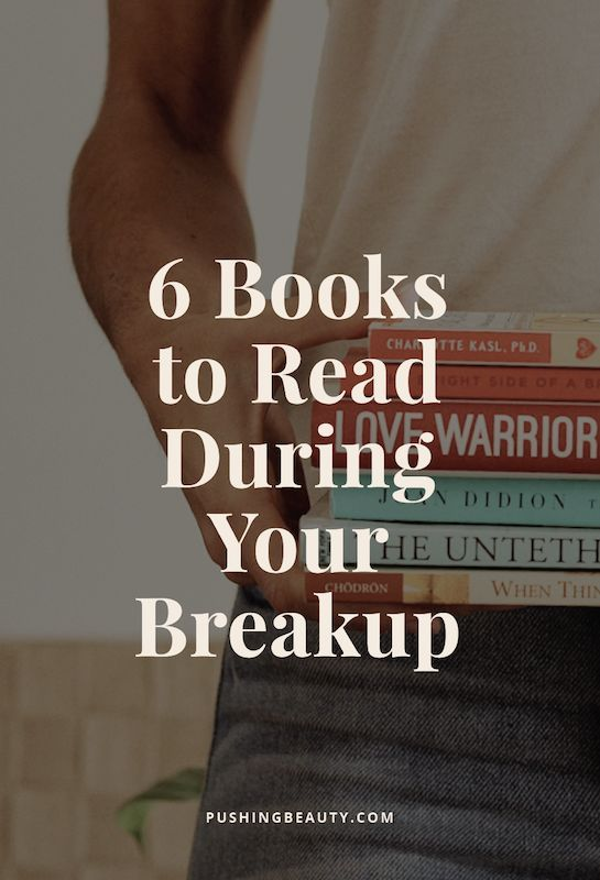 6 Books To Read During Your Breakup Break Up Breakup Books