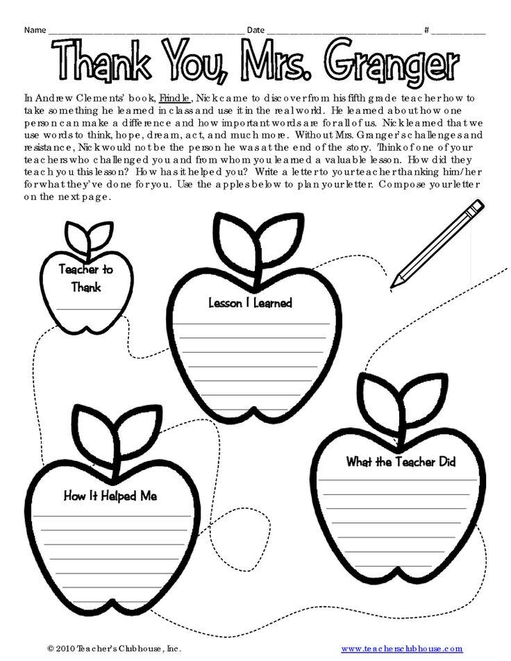 Frindle Teacher Letter                                                                                                                                                                                 More