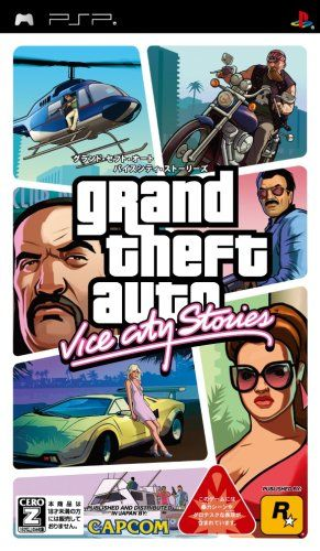 Grand Theft Auto Vice City Stories Japan Import -- Learn more by visiting the image link.