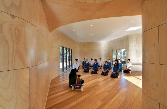 Sustainable Third Teacher ⋆ Bentleigh Secondary College Meditation and Indigenous Cultural Centre