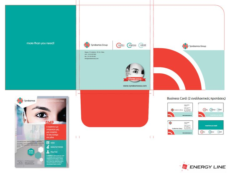 SYNDESMOS GROUP, New Branding design, divisions brands design, logos design, corporate id's design, broshures & ads design, packaging design, folder design...