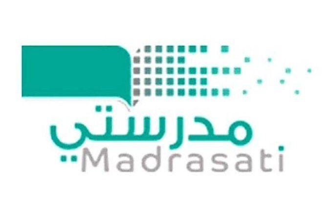 Home Twitter In 2021 Tech Company Logos Company Logo Logos
