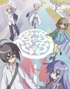 Acchi Kocchi, Love this show! innocent cute romance that just makes any bad day better <3