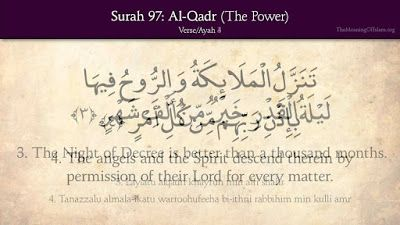 surah qadr with urdu translation and tafseer