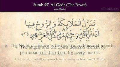 surah qadr with urdu translation and tafseer