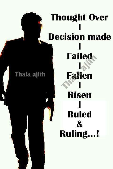 Thala Ajith
