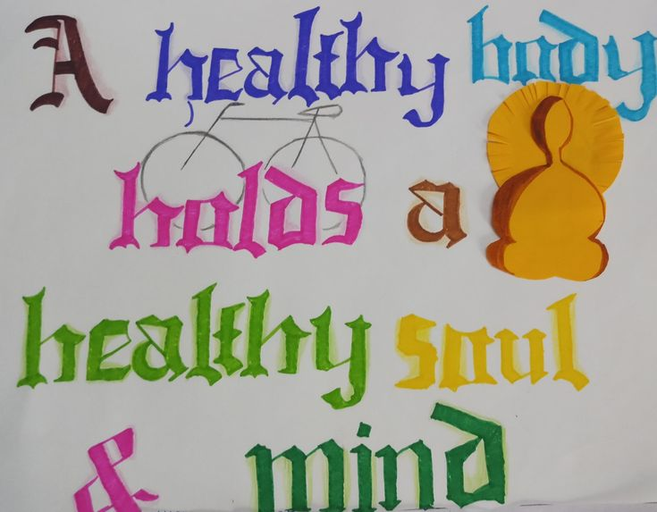 Health health slogans slogan take care of yourself