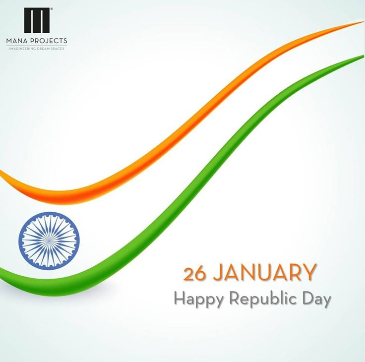 Let Every Citizen, From The East Where The Sun Rises, The West Where It Sets, North And South Where It Has No Footprints Come Together And Pay Tribute To Our National Heroes.  Mana Projects Wishes you Happy Republic Day....