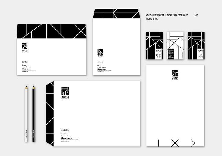 作品-木木川空間設計 / 企業形象視覺設計 02/畫廊-今度設計 Konndo Design