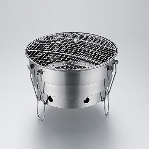 """Happycamping Foldable and Portable Charcoal BBQ Grill, Collapsible Stainless Steel 11.3"""" Outdoor Grill with Carrying Bag"""