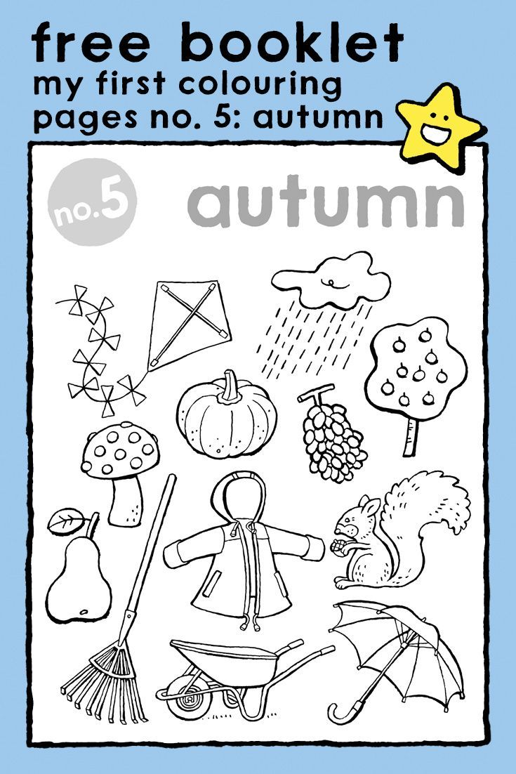 My First Colouring Pages No 5 Autumn Kiddicolour Colouring Pages Halloween Coloring Pages Coloring Pages