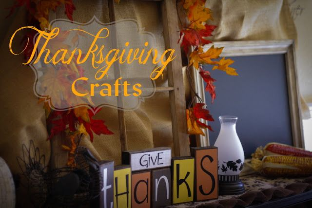 Holiday Thanksgiving Crafts