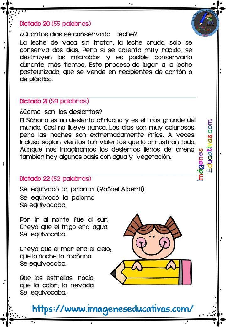 30 DICTADOS PARA PRIMARIA 1º 2º Y 3º CICLO | Cole | Pinterest ...
